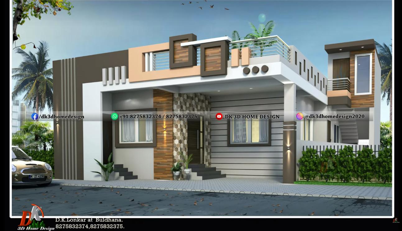 single story house design